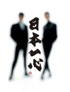 吉川と布袋による伝説のユニット・COMPLEXの21年ぶりの東京ドーム公演『日本一心』 Listen Japan