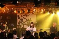 12月13日@渋谷TSUTAYA O-CREST(あいみょん)