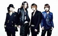 自身初の台湾公演を開催すると発表したGLAY Listen Japan