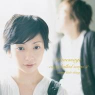 Every Little Thing「nostalgia」母の日にぴったりな楽曲を紹介 Listen Japan