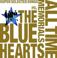 THE BLUE HEARTS「TRAIN-TRAIN」 収録『THE BLUE HEARTS「TRAIN-TRAIN」 』ジャケット画像