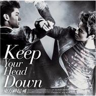 東方神起『ウェ(Keep Your Head Down)日本ライセンス盤』をリリース Listen Japan