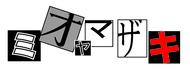 ミオヤマザキ ロゴ