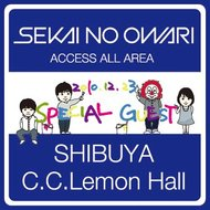 世界の終わり初映像作品『2010.12.23 SHIBUYA C.C.Lemon Hall』 Listen Japan