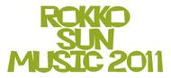 第一弾出演者を発表した六甲山で開催される野外フェス『ROKKO SUN MUSIC 2011』 Listen Japan