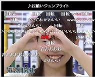 「電波研究社〜アニメ・ゲーム・アニソン〜」に登場した牧野由依 ListenJapan