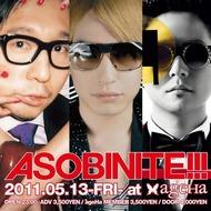 <ASOBINITE!!!>に出演する☆Taku Takahashi、中田ヤスタカ、VERBAL Listen Japan