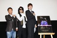 写真右より、MCのSascha(劇中でもナレーションを担当)、Revo、吉川英明監督 ListenJapan