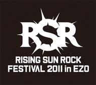 <RISING SUN ROCK FESTIVAL 2011>各テントサイトの先行発売がまもなく開始 Listen Japan