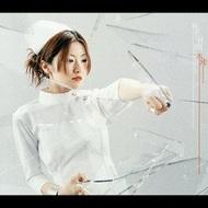 椎名林檎「本能」ジャケット画像