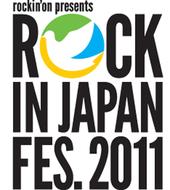 第一弾で74組の出演者を発表した『ROCK IN JAPAN FESTIVAL 2011』 Listen Japan
