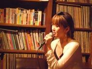 新作先行試聴イベントを開催した坂本美雨 Listen Japan