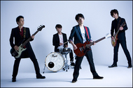 NANO-MUGENコンピで2曲の新曲を書き下ろしたASIAN KUNG-FU GENERATION Listen Japan