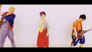 「フラチネ」MV