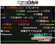 「森田成一のADULT.EX〜大人の経験値〜」生放送の模様 ※この番組は映像なしのラジオ形式の放送です