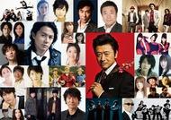 芸能事務所アミューズ所属タレント37組総勢54名で結成された『チーム・アミューズ!!』