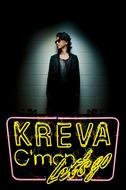アジア最大級の国際音楽イベント<MUSIC MATTERS 2011>に出演するKREVA