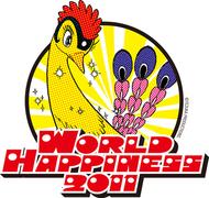 『WORLD HAPPINESS 2011』×『火の鳥』のキー・ビジュアル