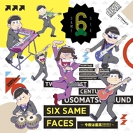 TVアニメ「おそ松さん」第2クールのEDテーマシングルがリリース決定(写真は第1クールのEDテーマ「SIX SAME FACES ~今夜は最高!!!!!!~」ジャケット) (C)赤塚不二夫/おそ松さん製作委員会 TVアニメ「おそ松さん」第2クールのEDテーマシングルがリリース決定(写真は第1クールのEDテーマ「SIX SAME FACES ~今夜は最高!!!!!!~」ジャケット) (C)赤塚不二夫/おそ松さん製作委員会