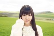 1月27日にデビューシングル「透明な夜空」をリリースする相坂優歌