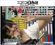 「電波研究社〜99回放送記念 90分拡大SP〜」に登場した佐咲紗花