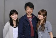 左から小笠原亜里沙さん(パンティ役)、井上和彦さん(フルチンコフ役)、伊瀬茉莉也さん(ストッキング役)
