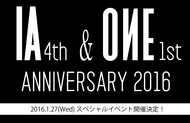 『IA & ONE ANNIVERSARY PARTY!! -SPECIAL TALK & LIVE-』ロゴ
