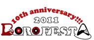 今年も京都での開催されるインディ・フェス『BOROFESTA2011』