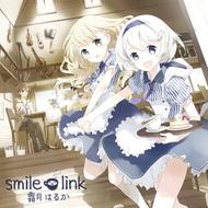 霜月はるか「smile link」ジャケット画像