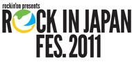 ライブアクト全117組が決定した『ROCK IN JAPAN FESTIVAL 2011』