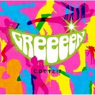 GReeeeN「夏の音」収録『C、Dですと!?』ジャケット画像