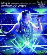 「May'n 10th Anniversary Special Concert BD at Budokan「POWERS OF VOICE」」Blu-rayジャケット