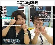 MCの鷲崎と一緒になって「いやらしい!」とノリノリのカプコンの名物宣伝マン・萩原氏