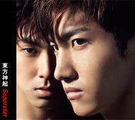 7月20日発売の東方神起ニューシングル「Superstar」CD+DVD盤