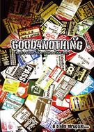 GOOD4NOTHINGのライブDVD『8 balls struggle 〜BACK 4 GOOD TOUR〜CHINA TOUR 2011〜』