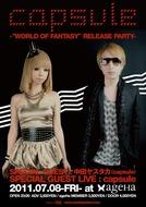 アルバム『WORLD OF FANTASY』リリースツアー東京公演を行うcapsule