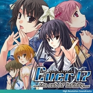 『High Resolution Soundtracks Ever17 -the out of infinity-』ジャケット