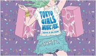 『TOKYO GIRLS MUSIC FES. 2016』