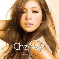 シェネル 7月発売の新作では鈴木雅之や久保田利伸の名曲に挑戦 Listen Japan