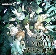 IDOLiSH7「GOOD NIGHT AWESOME」ジャケット (C)アイドリッシュセブン CD:Arina Tanemura IDOLiSH7「GOOD NIGHT AWESOME」ジャケット (C)アイドリッシュセブン CD:Arina Tanemura
