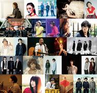 計28組の出演者が決定した『ap bank fes'11』