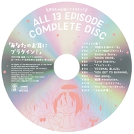 「それが声優!」第7巻Blu-ray初回限定版の特典CDイメージ。盤面より各話のリクエスト楽曲が確認出来る。 (C)あさのますみ・畑健二郎/イヤホンズ応援団 「それが声優!」第7巻Blu-ray初回限定版の特典CDイメージ。盤面より各話のリクエスト楽曲が確認出来る。 (C)あさのますみ・畑健二郎/イヤホンズ応援団