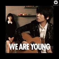 伊藤祥平「WE ARE YOUNG (featuring 川口春奈)」ジャケット画像