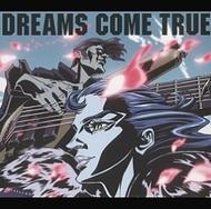 DREAMS COME TRUE「やさしいキスをして」ジャケット画像