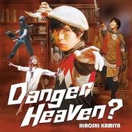 神谷浩史「Danger Heaven?」通常盤ジャケット