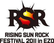 出演者第5弾を発表した『RSR2011』