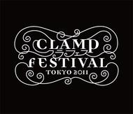 """9月24日開催、""""CLAMP FESTIVAL 2011 TOKYO"""" (C)CLAMP/CLAMP Festival 9月24日開催、""""CLAMP FESTIVAL 2011 TOKYO"""" (C)CLAMP/CLAMP Festival"""
