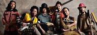 10月に3日間に渡る無料フェスを開催するジャムバンド、DACHAMBO(ダチャンボ)