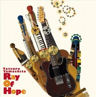 山下達郎が新作『Ray Of Hope』の発売を記念しキャリア初のフィルムコンサートを開催