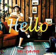ナオト・インティライミの新曲「Hello」